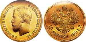 Прокупаем золотые монеты дороже чем в ломбарде