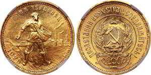 Продать золотые монеты дороже чем в ломбарде