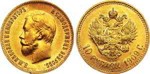 Чтобы продать золотую монету, нужно знать ее стоимость, а не нести в ломбард