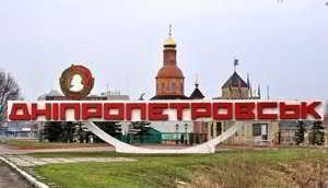 Покупаем золотые и серебряные монеты в Днепропетровске