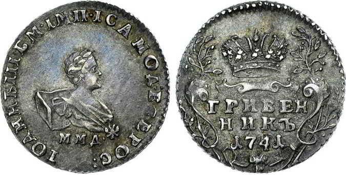 grivenik 1741