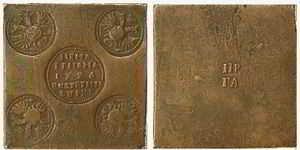 Оценим и выкупим золотые монеты Екатерины 1