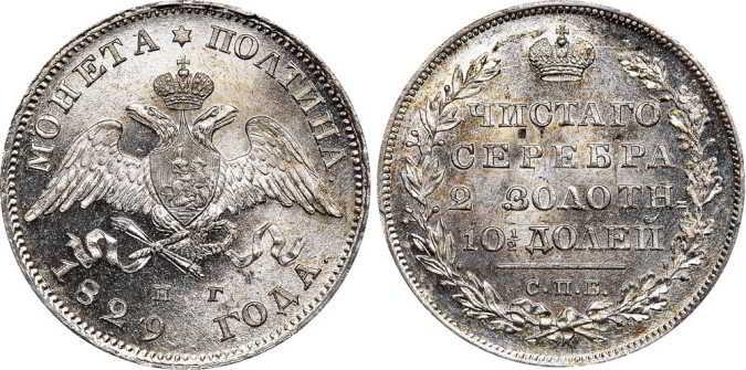 pol 1829 предложим хорошую цену