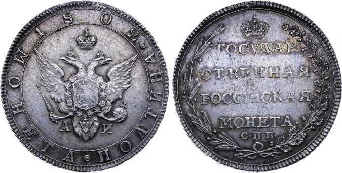 poltina 1802