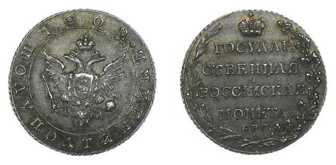 polu poltina 1802