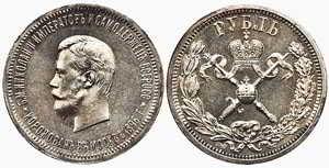 Кому продать старинные монеты в Чернигове