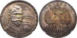 Продать золотые и серебряные монеты в Тернополе