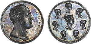 Оцениваем и скупаем серебряные монеты в Харькове