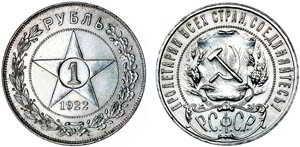 Кому продать серебряную монету в Харькове