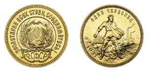 Покупаем и оцениваем золотые монеты в Харькове