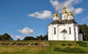 Покупаем золотые и серебряные монеты в Чернигове