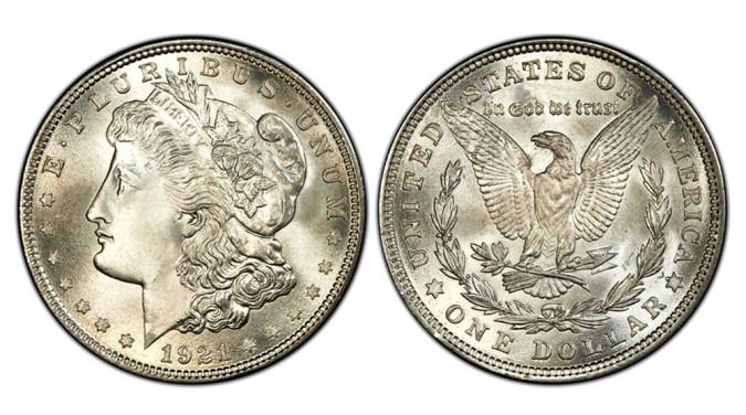 Оценим и купим золотые и серебряные монеты в Ровном
