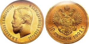 Мы оценим лучше чем ломбард серебряные и золотые монеты