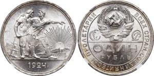 Оценим и выкупим монеты в Донецке