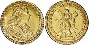 Скупаем золотые монеты Петра 2