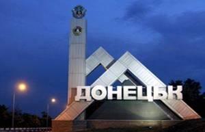 Оценка и скупка серебряных и золотых монет в Донецке