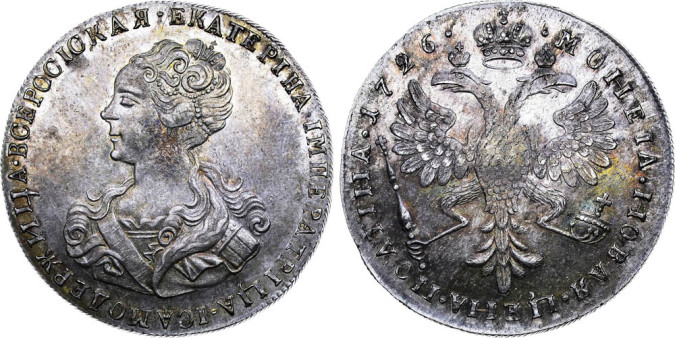 poltina 1726 - novodel