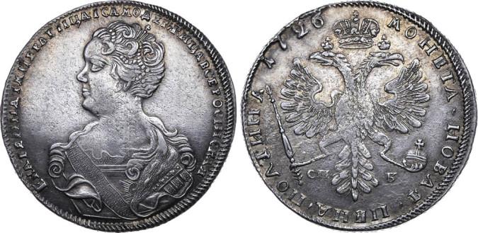 poltina 1726 - vlevo