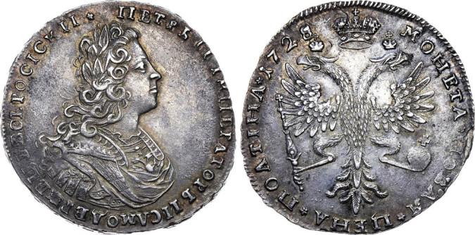 poltina 1728