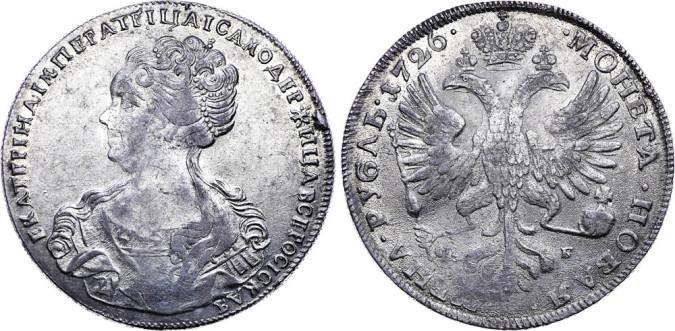 rub 1726 - vlevo