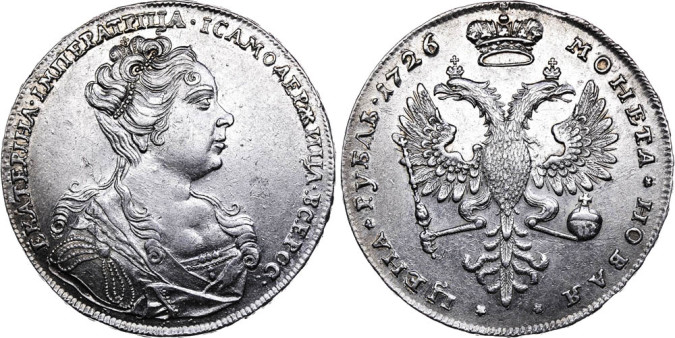 rub 1726 - vpravo