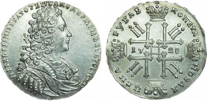 rub 1728