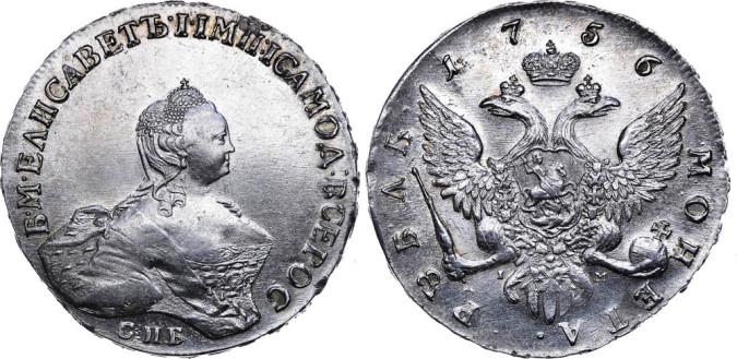 рубль - 2