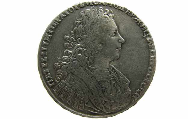 Оцениваем и скупаем серебряные монеты Петра 2