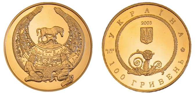 Купим монету  «Пектораль»