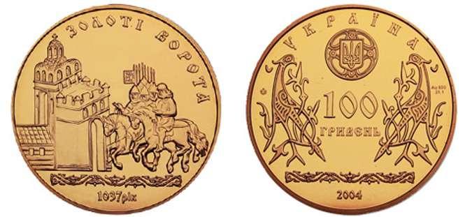 Покупаем редкие монеты Украины