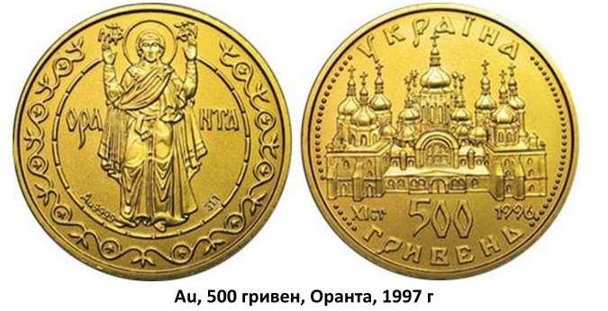 Найдем покупателя на монету «ОРАНТА»