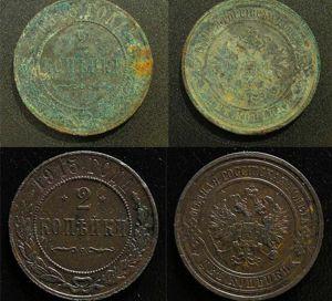 Монета до и после очистки
