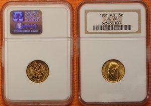 Что такое грейдинг монет