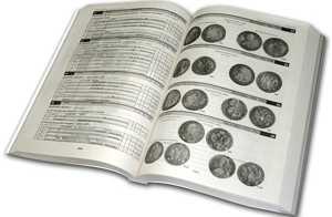 Книга по нумезматике