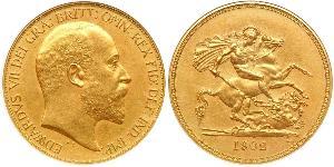 Монета технологии Matte proof