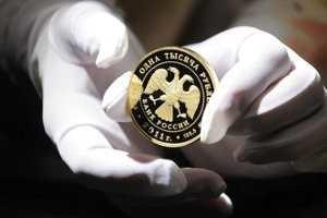 Монета качества пруф