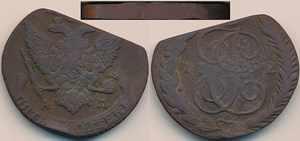 Сколько стоит монета с дефектом