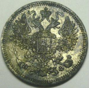 Патина на серебряной монете