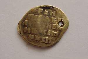 Цена на поврежденную монету
