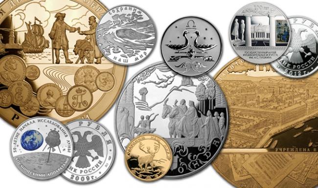 Пямятные монеты