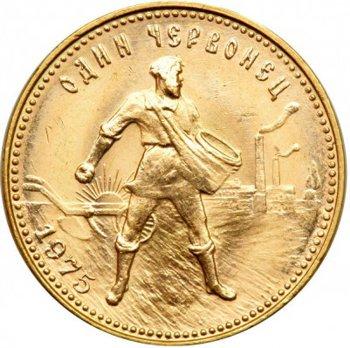 Скупка советских монет