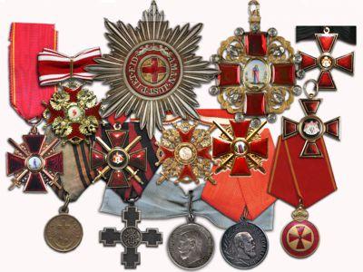 Покупаем награды и ордена