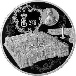 продать иностранные монеты: памятный доллар к 250-летию