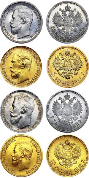 Покупаем монеты царской России