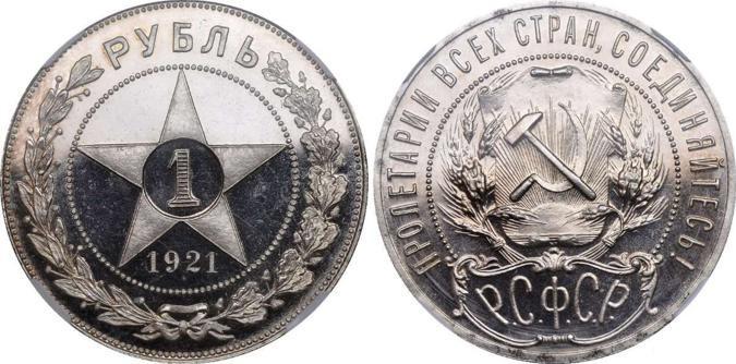 покупаем монеты СССР в Украине