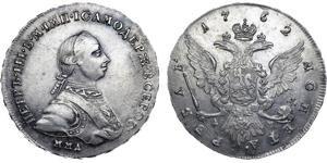 Серебняная монета 1 рубль Петра III