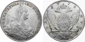 1 рубль Екатерины II 1774 год
