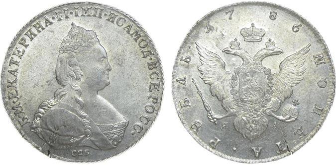 1 рубль Екатерины II 1786 год