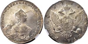 1 рубль Елизаветы 1755 года