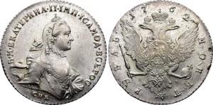 1 рубль Елизаветы 1762 года